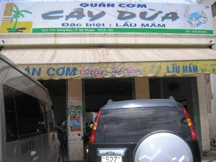 Quán ăn Cây Dừa - đối diện Bến Xe Long Xuyên