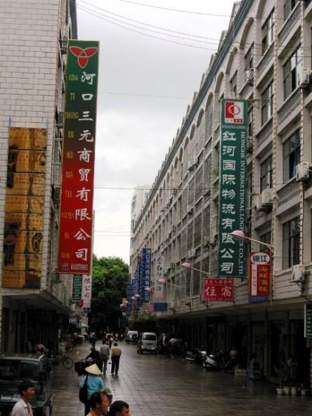 Thị trấn Hà Khẩu - phía Trung Quốc