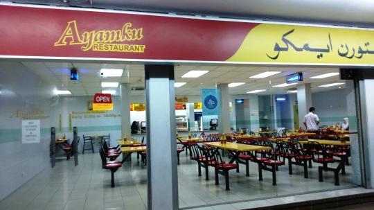 Nhà hàng Ayamku, ngon, rẻ
