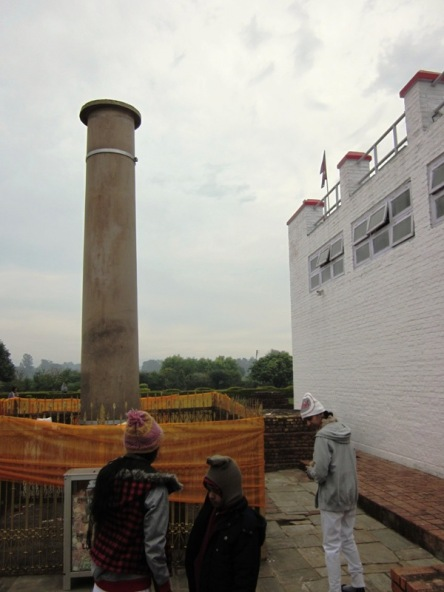 Maya Devi Temple ở Lâm Tỳ Ni