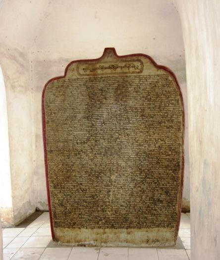 Tảng cẩm thạch khối khắc Kinh Phật