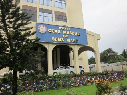 Bảo tàng Ngọc ở Yangon